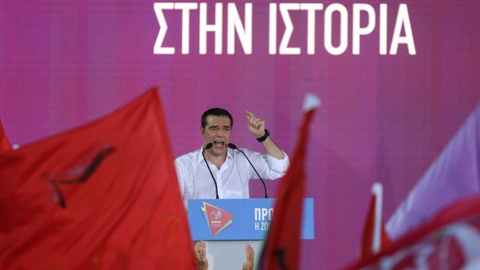Reuters για τις εκλογές στην Ελλάδα: Τερματίζεται η αριστερή διακυβέρνηση που βύθισε τη χώρα κι άλλο στο χρέος