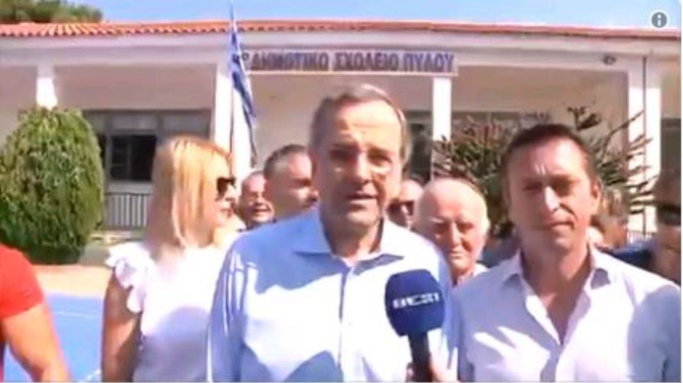 Αντώνης Σαμαράς: Θα ξαναχτίσουμε την Ελλάδα από αύριο