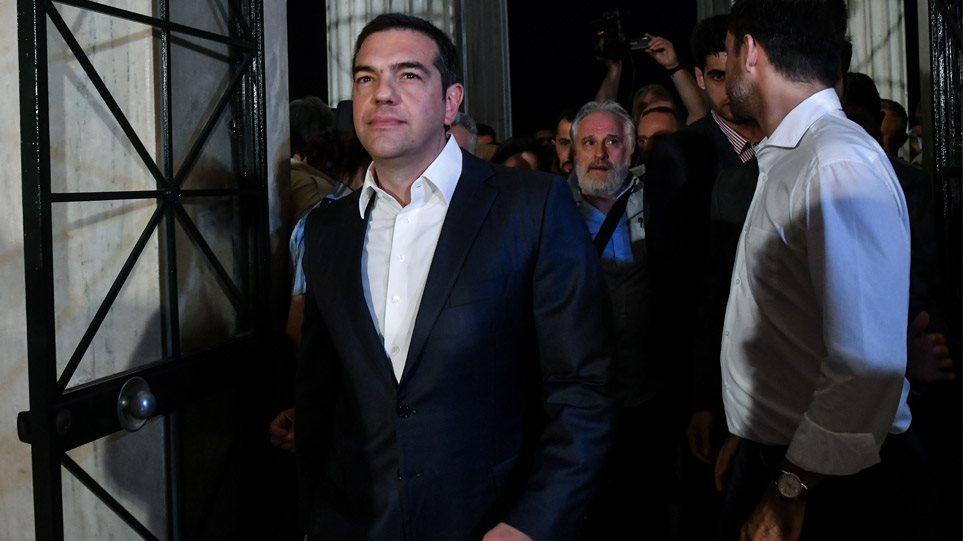 tsipras_ar134