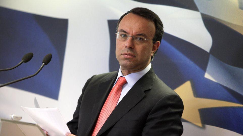 Το προφίλ της νέας πολιτικής ηγεσίας του υπουργείου Οικονομικών