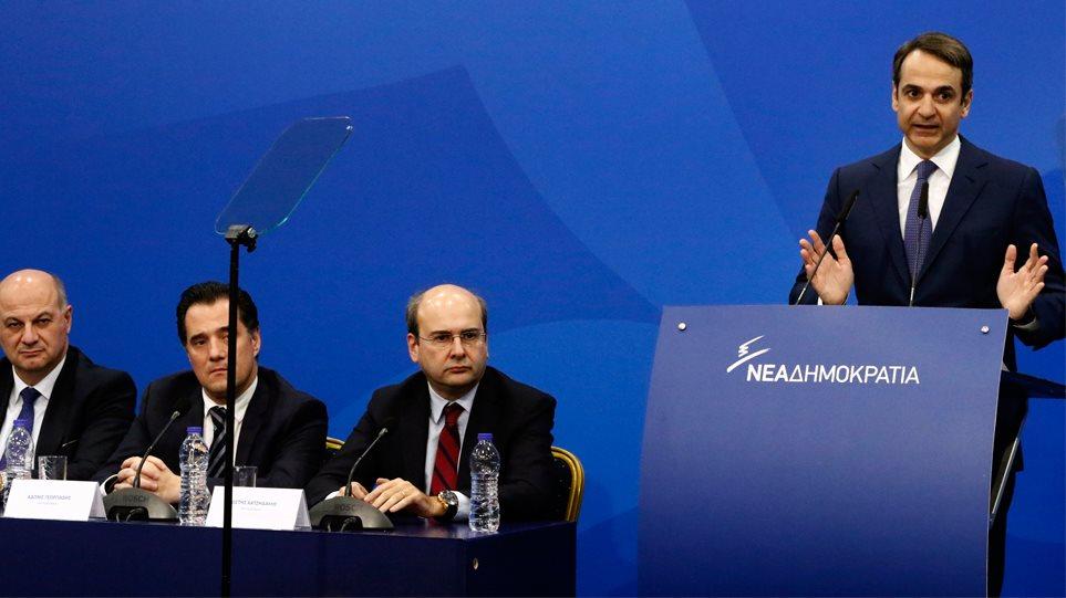 Ανακοινώνεται στις 18:00 η νέα κυβέρνησης Μητσοτάκη - Κανένας Λαρισαίος στο νέο σχήμα