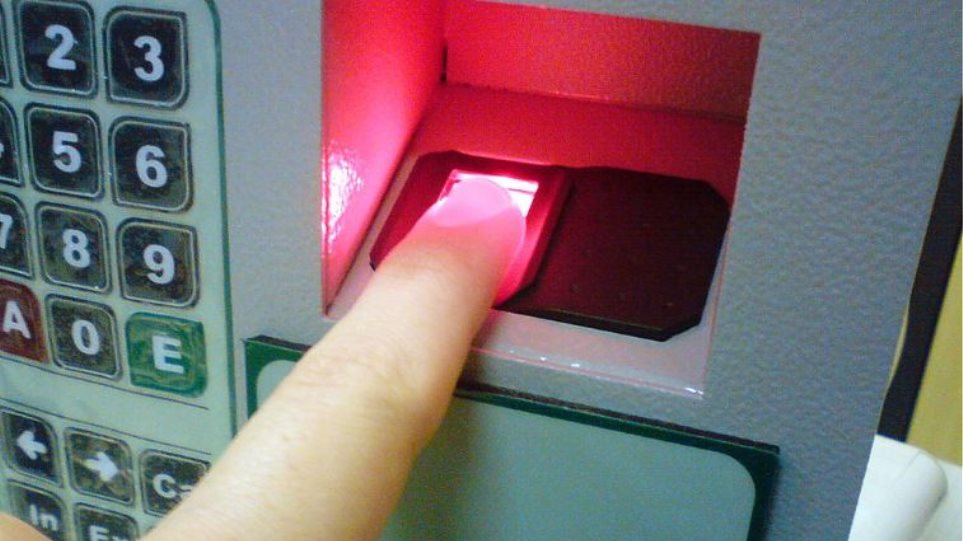 Ιταλία: Τέρμα οι «κοπάνες» για τους δημοσίους υπαλλήλους - Θα δηλώνουν το παρών με... δακτυλικό αποτύπωμα;