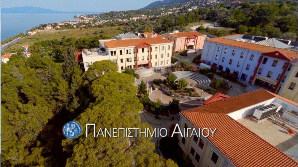 Μυτιλήνη: Δωρεά $600.000 από 92χρονο στο Πανεπιστήμιο Αιγαίου