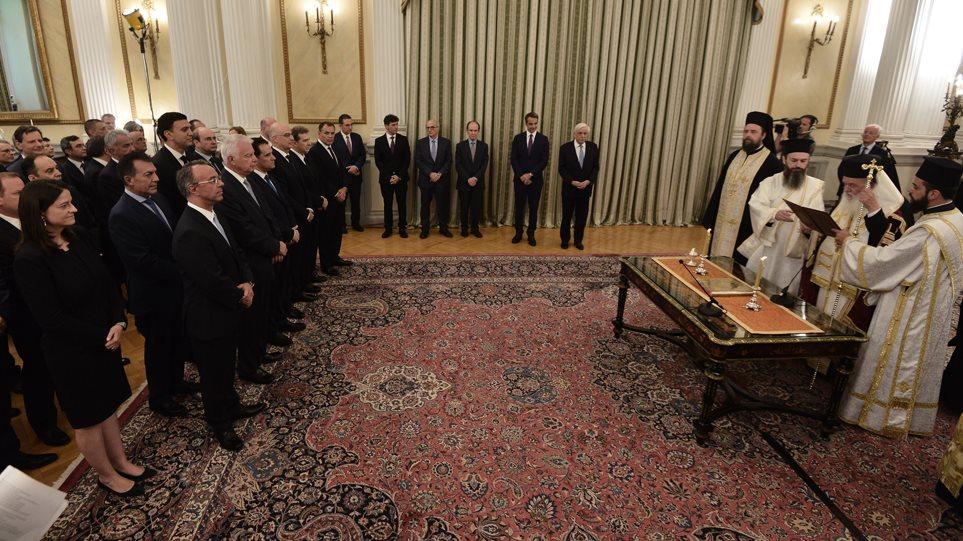 Με θρησκευτικό όρκο ορκίστηκε η κυβέρνηση του Κυριάκου Μητσοτάκη