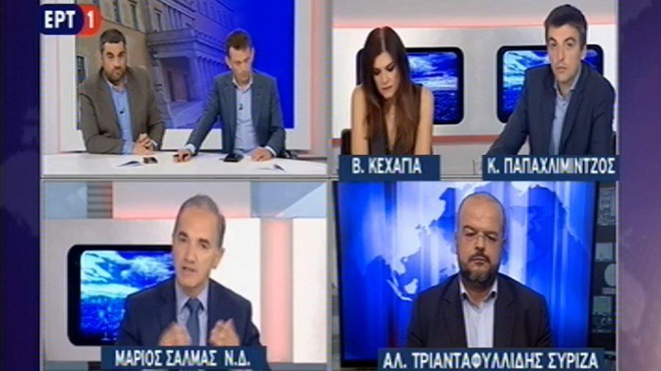 ΒΙΝΤΕΟ-Άγριος καβγάς στην ΕΡΤ με Σαλμά και δημοσιογράφους: «Είναι ντροπή... δεν με αφήνετε να μιλήσω»