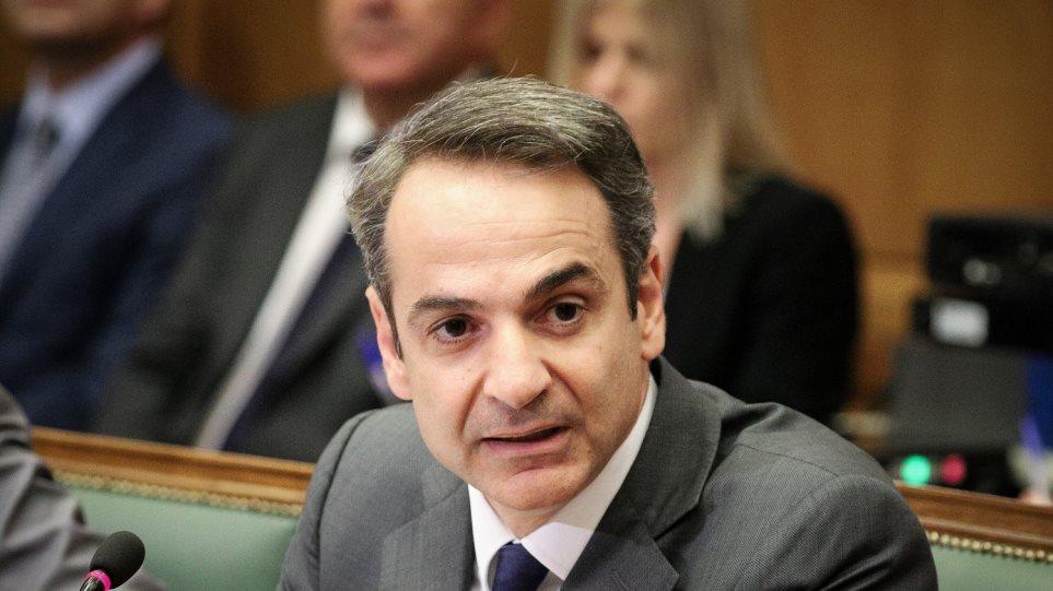 Αναβλήθηκε η επίσκεψη Μητσοτάκη στο υπουργείο Παιδείας λόγω Χαλκιδικής