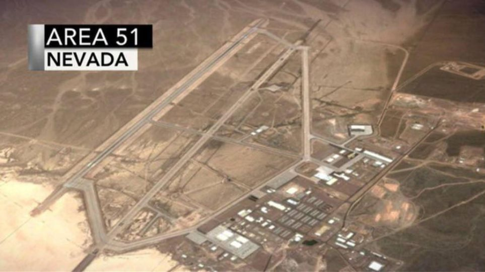 Πάνω από 600.000 Αμερικανοί απειλούν να εισβάλλουν στην «Περιοχή 51» στη Νεβάδα για... να δουν εξωγήινους!