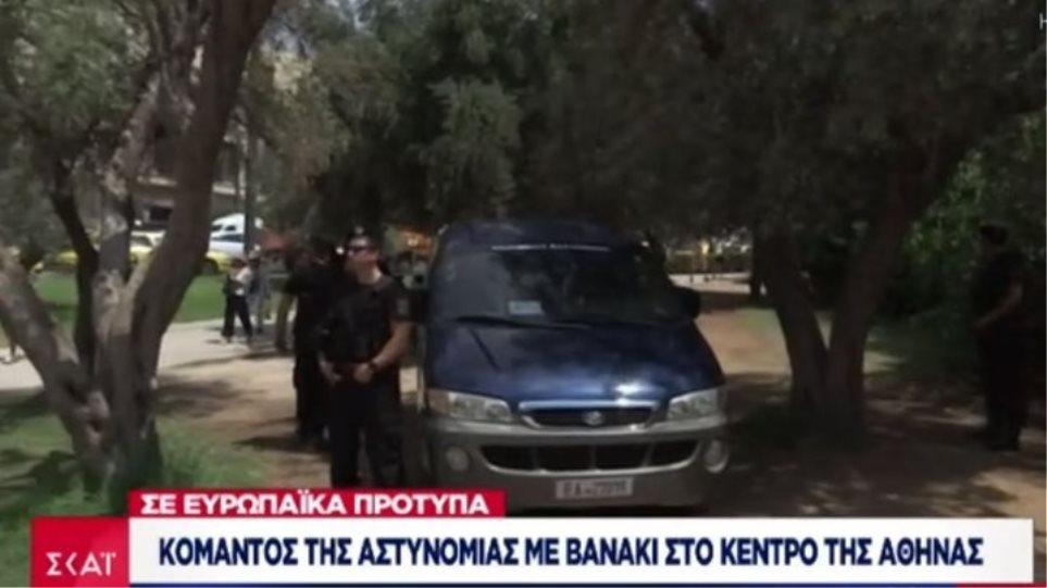 police_report_skai