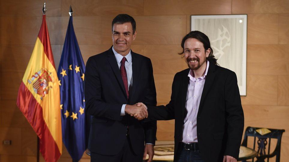 Ισπανία: Ο Σάντσεθ δεν θέλει τον Ιγκλέσιας στην κυβέρνηση