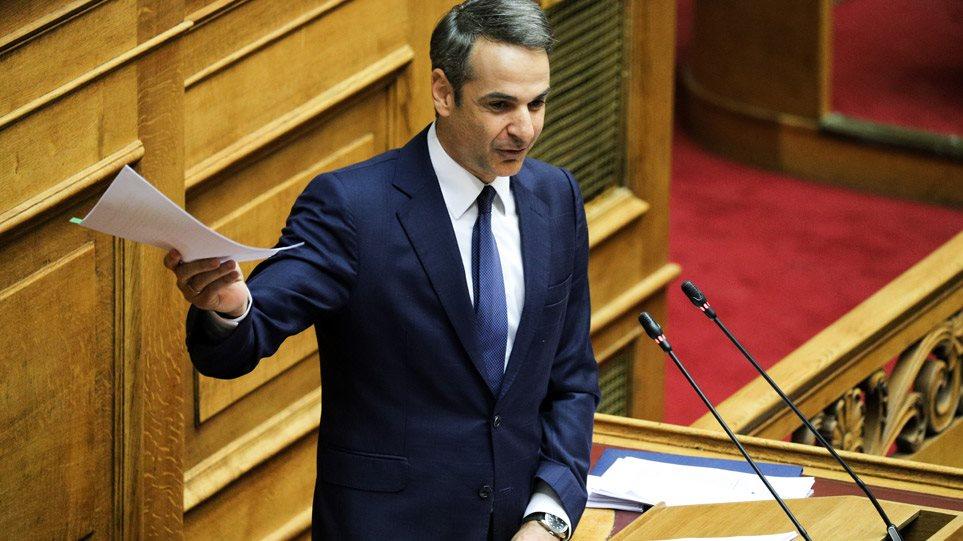 Live: Οι προγραμματικές δηλώσεις της κυβέρνησης: Μείωση ΕΝΦΙΑ κατά 22% από τον Αύγουστο