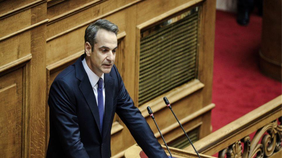 «Ο Μητσοτάκης θα τηρήσει τις δημοσιονομικές δεσμεύσεις», γράφουν τα γερμανικά ΜΜΕ