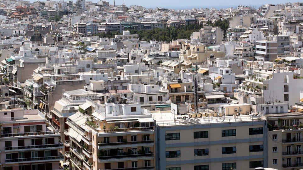 ΕΝΦΙΑ: Πόσο μειώνεται ο φόρος μετά τις χθεσινές εξαγγελίες