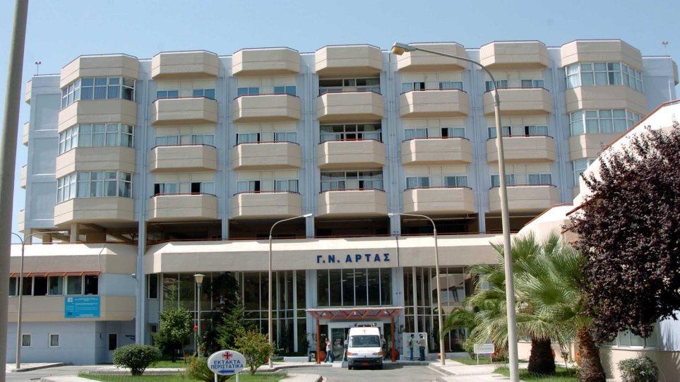 ΠΟΕΔΗΝ: Κρούει τον κώδωνα του κινδύνου για τα νοσοκομεία Χαλκίδας και Άρτας