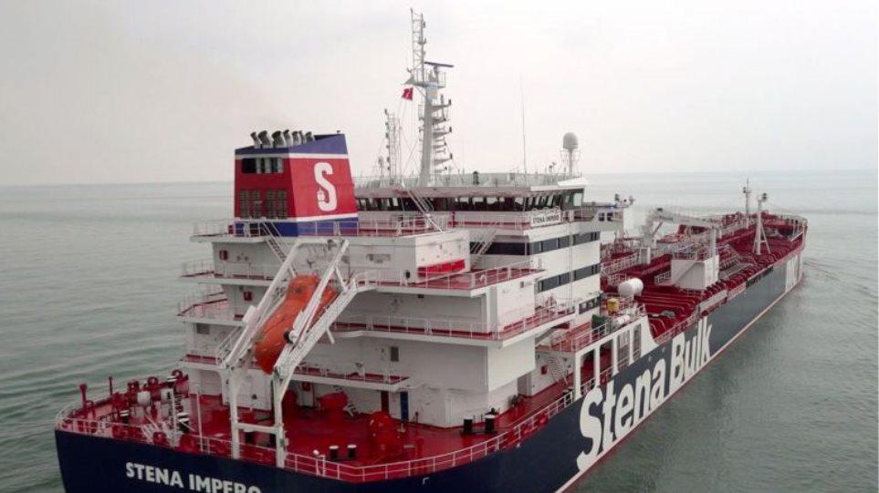Ιράν: Ελεύθερο να αναχωρήσει από το Στενό του Ορμούζ το Stena Impero