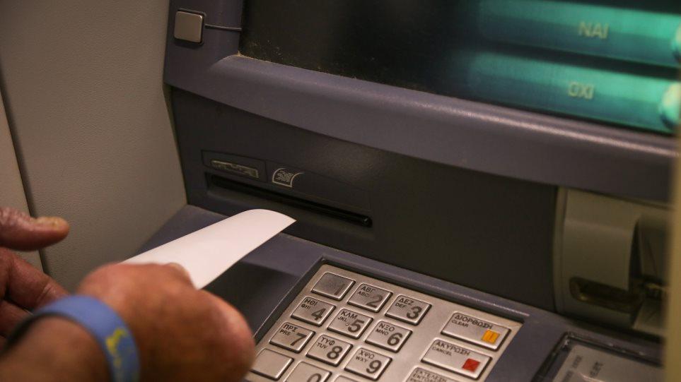 Πάνω από €1,5 δισ. οι νέες καταθέσεις τον Ιούνιο - Προς φθινόπωρο η πλήρης άρση των capital controls