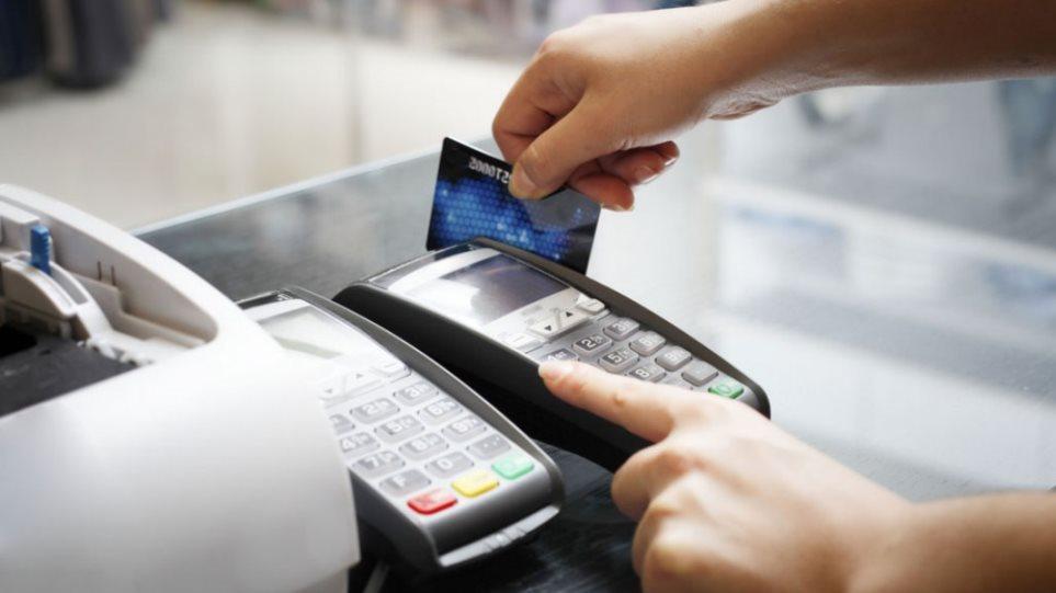 Θήβα: Έκαναν αγορές με ξένη κάρτα