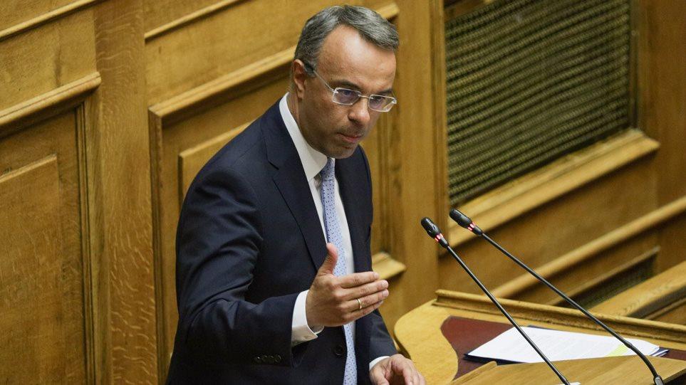 Βουλή: Κατατέθηκε το φορολογικό νομοσχέδιο - Τι αλλάζει σε ΕΝΦΙΑ και 120 δόσεις