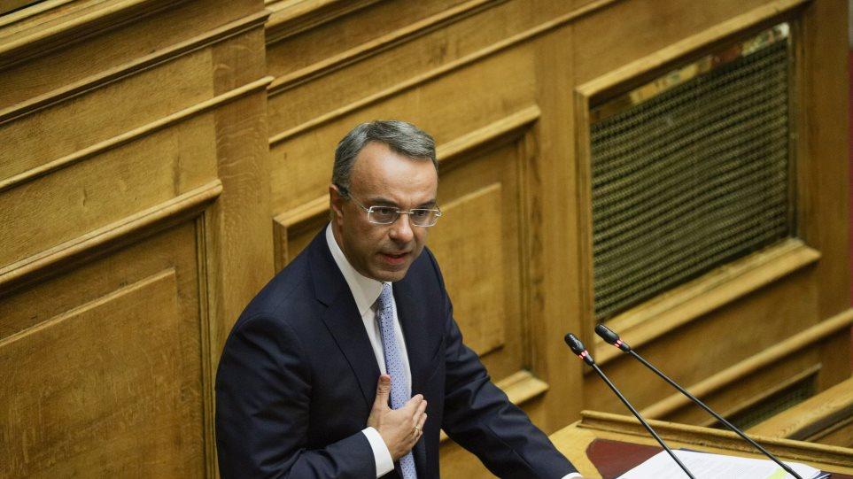 Νέα ευνοϊκή ρύθμιση - Σταϊκούρας: Μείωση επιτοκίου από το 5% στο 3% για οφειλέτες ασφαλιστικών ταμείων