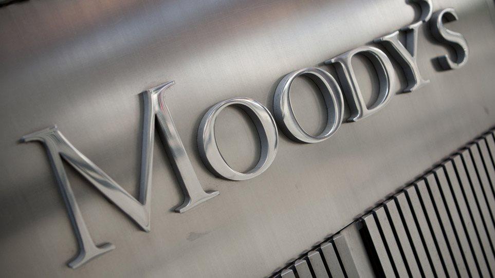Moody's: Αναπτυξιακό «άλμα» της Ελλάδας την επόμενη δεκαετία