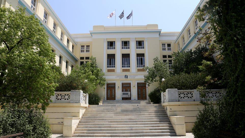 Πανεπιστημιακό άσυλο: Οι Αρχές θα επεμβαίνουν με ένα τηλεφώνημα