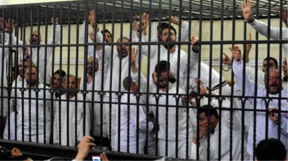 egypt-trials