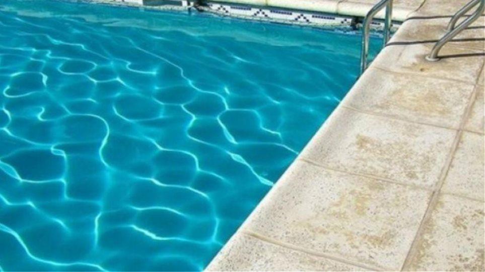 rodos_pool