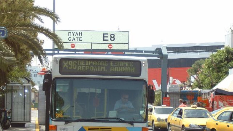 Σοκ στο λεωφορείο X96: Επιδειξίας αυνανίστηκε μπροστά σε κοπέλες και συνελήφθη στο αεροδρόμιο