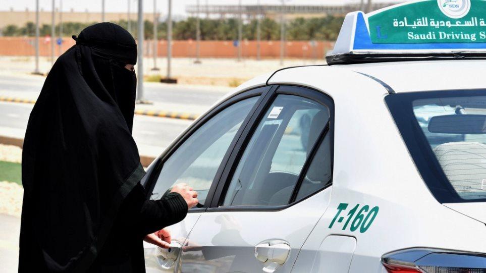 Σαουδική Αραβία: Ελεύθερες πλέον οι γυναίκες να ταξιδεύουν χωρίς άδεια από άντρα