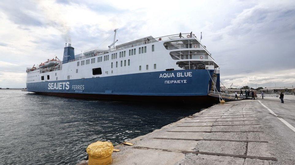 aqua-blue2