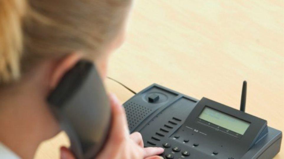 Προειδοποιήσεις από την Δίωξη Ηλεκτρονικού Εγκλήματος για προσπάθειες τηλεφωνικής εξαπάτησης πολιτών