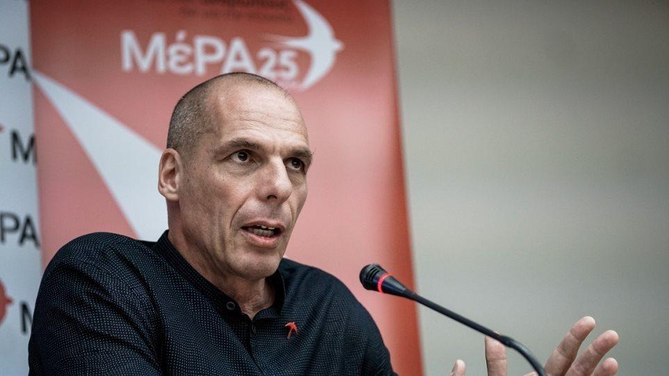 Βαρουφάκης: ΝΔ και ΣΥΡΙΖΑ δεσμευμένοι στους στόχους για τα πλεονάσματα των δανειστών