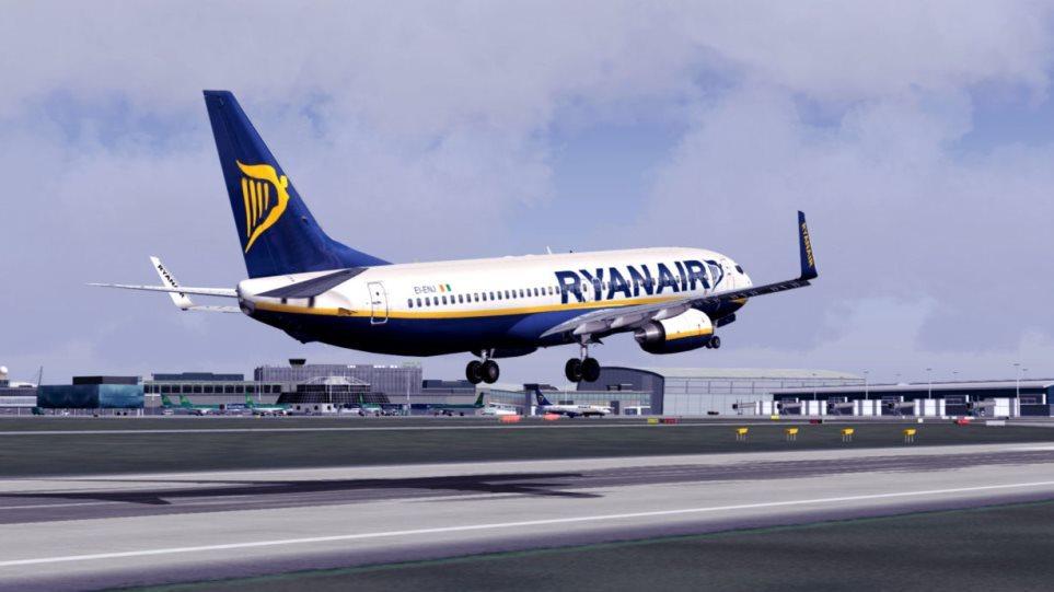 Απεργίες ανακοίνωσαν οι Βρετανοί πιλότοι της Ryanair - Διαμαρτύρονται για τις εργασιακές συνθήκες
