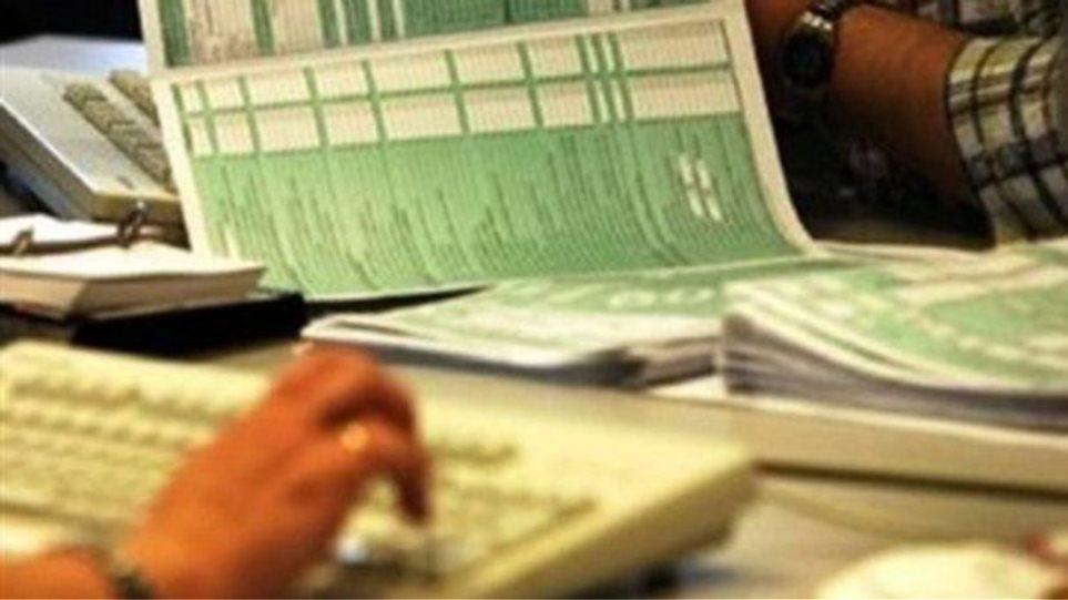Εφορία: Ευκαιρία για κλείσιμο παλαιών υποθέσεων μέχρι τέλος Σεπτεμβρίου