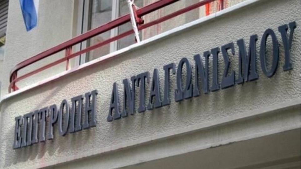 Καταγγελίες για παρεμβάσεις της διοίκησης στο έργο της Επιτροπής Ανταγωνισμού
