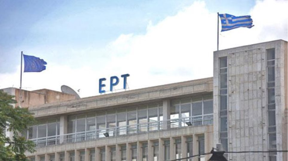ΕΡΤ: Το μήνυμα που στέλνει η κυβέρνηση με τις προτάσεις της και το «στοίχημα» για τη νέα διοίκηση