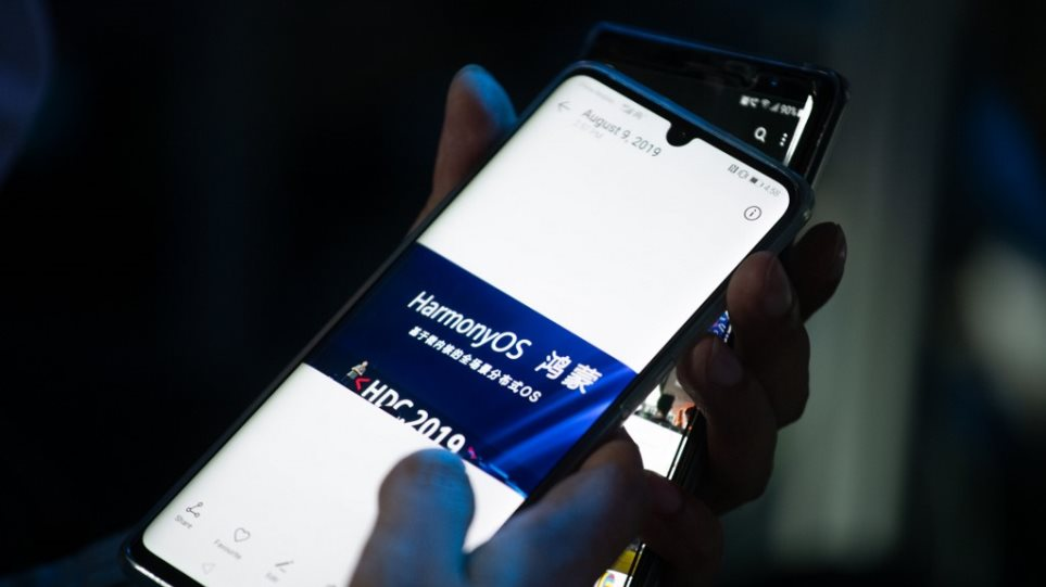 H Huawei παρουσιάζει το «αντίπαλο δέος» των Android και iOS