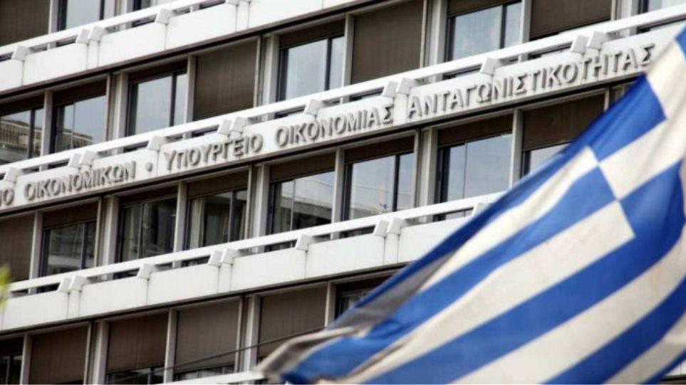 Υπουργείο Οικονομικών: Αυστηρές ποινές για όσους χτυπούν εφοριακούς