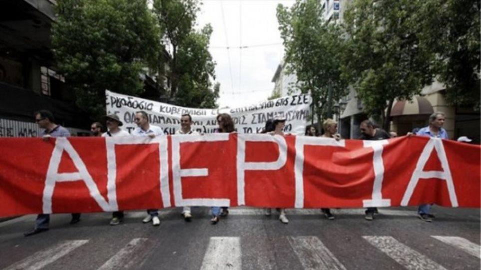 Αλλαγές στον συνδικαλιστικό νόμο: Με ηλεκτρονική ψηφοφορία η απόφαση απεργίας