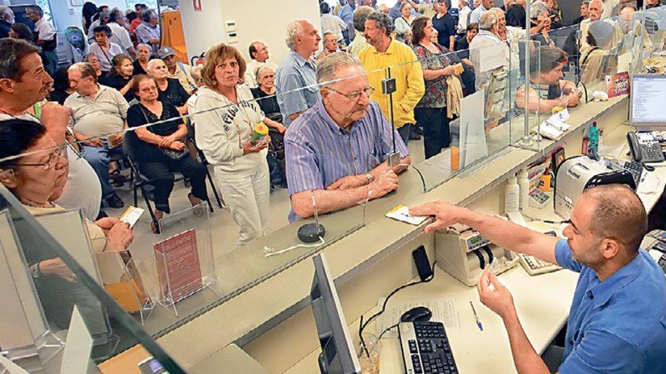 Στις 27 Αυγούστου ξεκινούν οι πληρωμές συνάξεων Σεπτεμβρίου