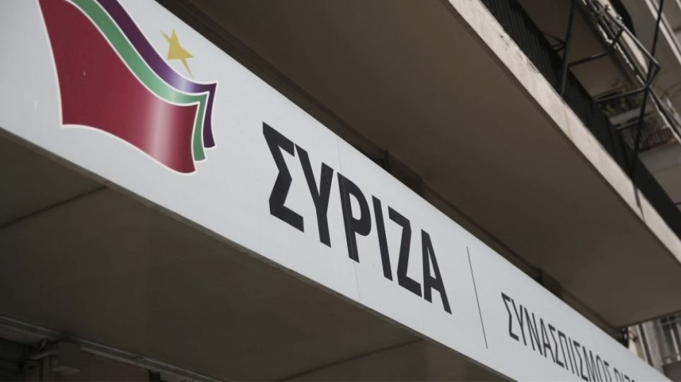 Επίθεση ΣΥΡΙΖΑ σε Μητσοτάκη για την τοποθέτηση Ζούλα στην ΕΡΤ