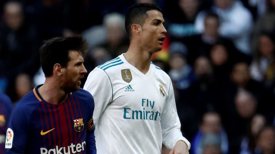 Ronaldo_messi