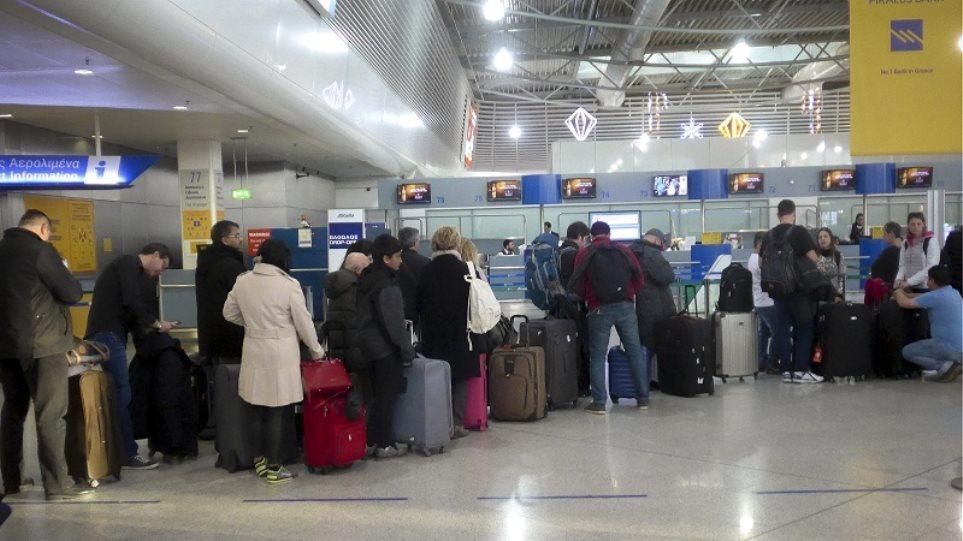 Αυξημένη η κίνηση στα αεροδρόμια το 2019 - Πάνω από 35 εκατ. επιβάτες το α' επτάμηνο