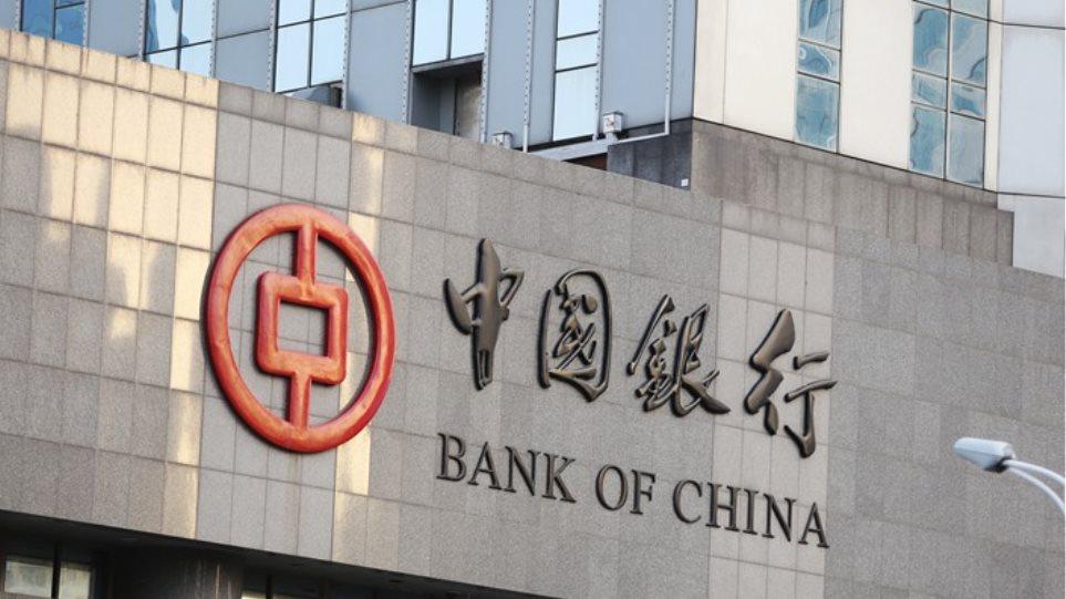 Μέχρι το τέλος του έτους θα έχει έρθει στην Ελλάδα η Bank of China