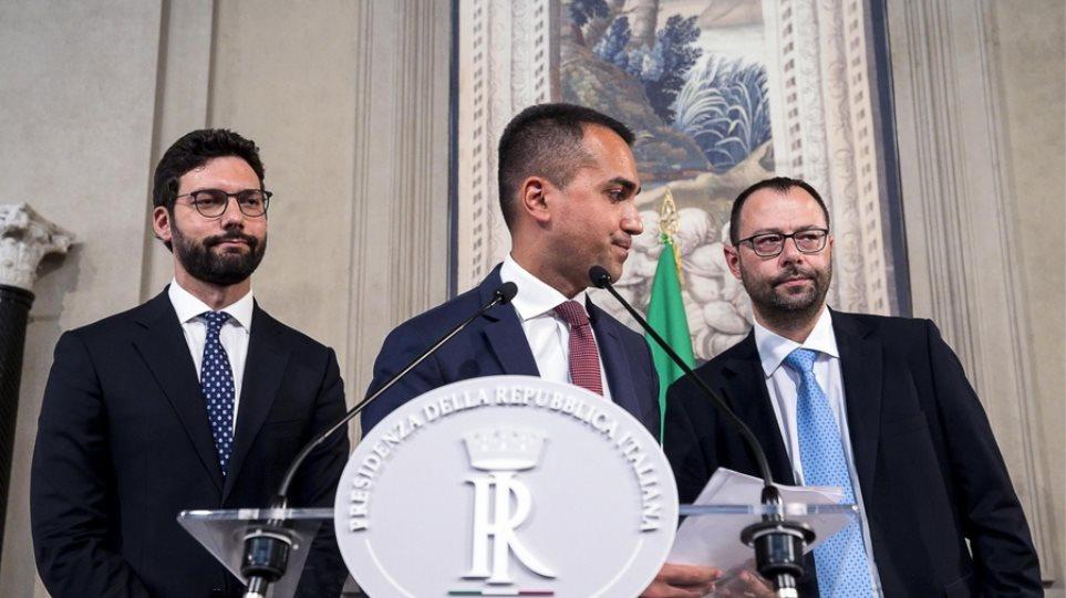 Κρίση στην Ιταλία: Πυρετός διαβουλεύσεων για να τα βρουν PD - Κίνημα 5 Αστέρων
