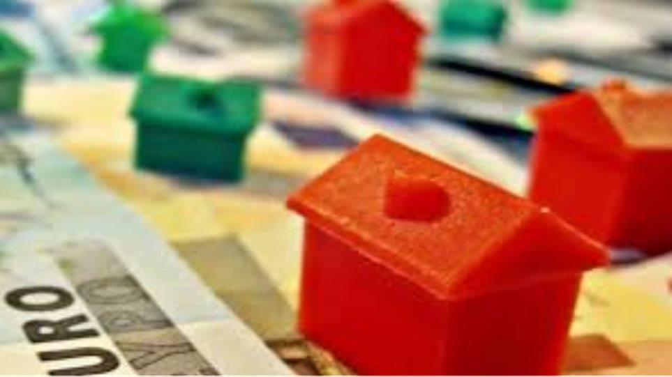 ΥΠΟΙΚ: Χωρίς προσκόμιση πιστοποιητικού βαρών η προστασία πρώτης κατοικίας