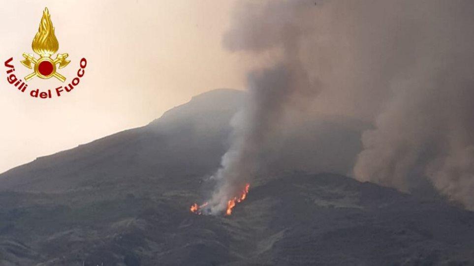 Ραντεβού ηφαίστεια