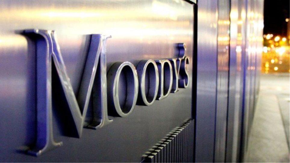 Moody's: Πώς η Ελλάδα μπορεί να ξεφύγει από την κατηγορία «Β»