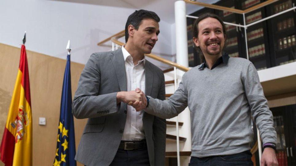 Ισπανία: Νέα πρόταση από Σάντσεθ σε Podemos για σχηματισμό κυβέρνησης συνασπισμού