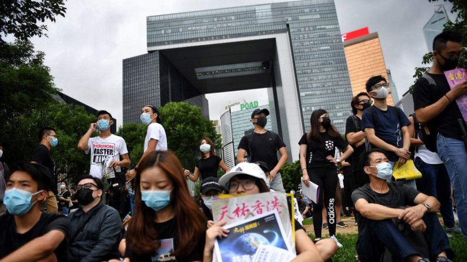Χονγκ Κονγκ: Συνεχίζονται οι κινητοποιήσεις - Στους δρόμους μαθητές και φοιτητές