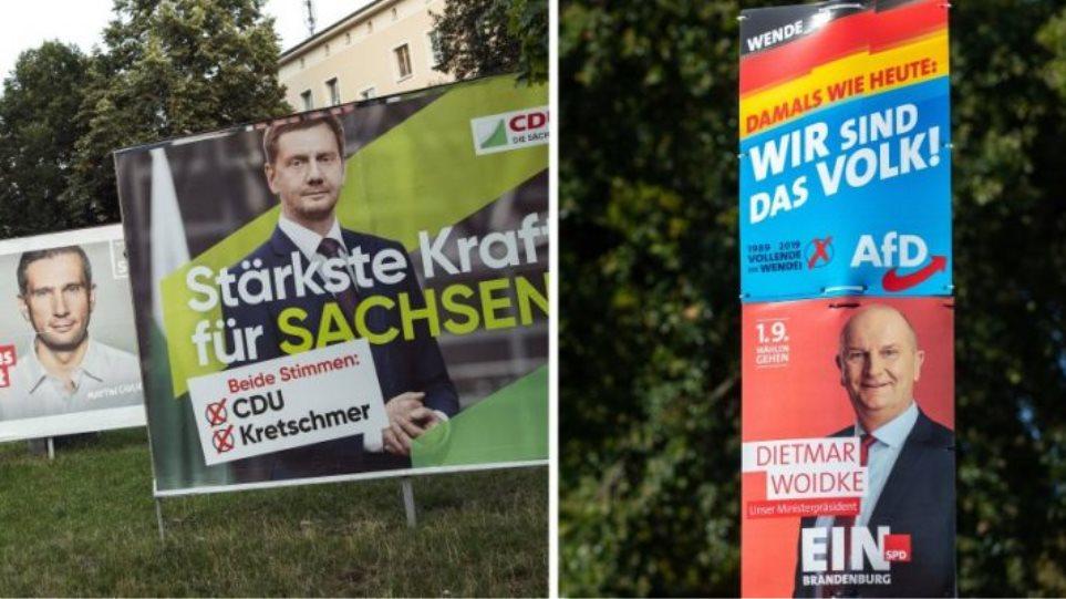 Γερμανικά ΜΜΕ: «Προειδοποιητικό σήμα» η άνοδος των ακροδεξιών σε Βρανδεμβούργο και Σαξονία